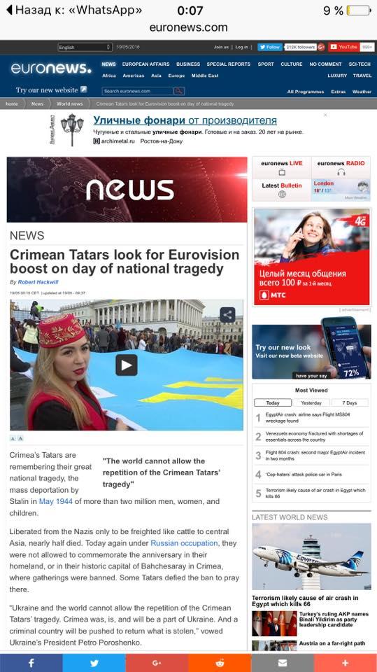 телеканал Euronews