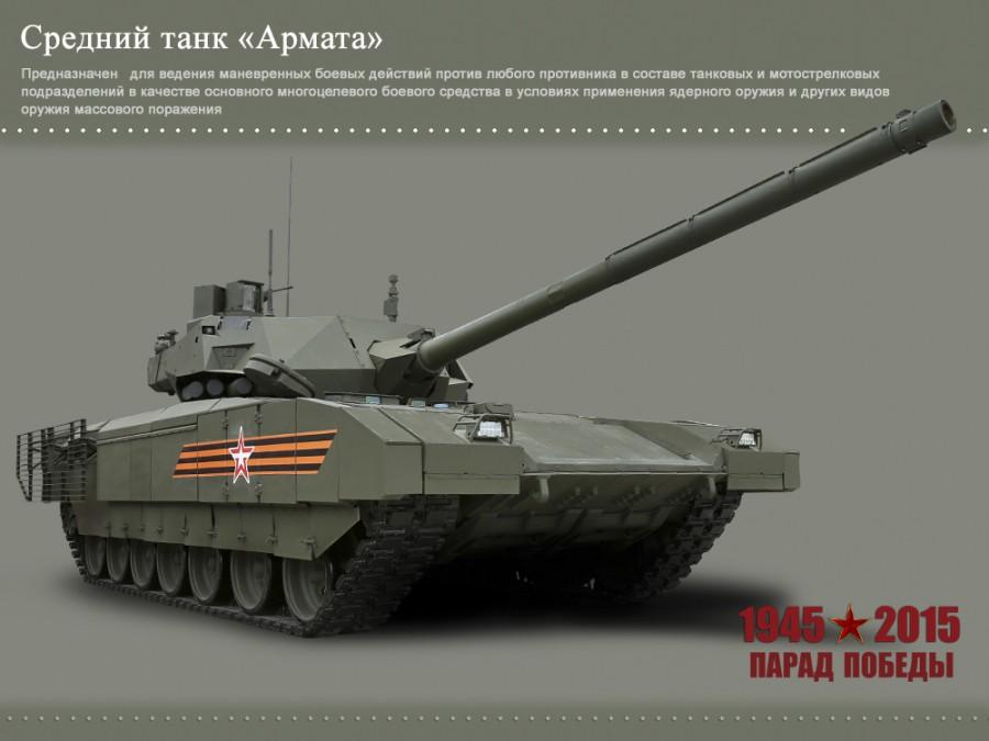 http://www.u-f.ru/sites/default/files/26da9a97f3752b50f5f8fea61c9ee0ad.jpg
