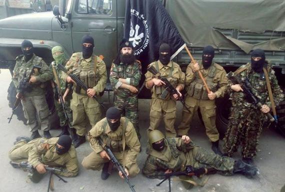 Отряд сербских четников во главе с