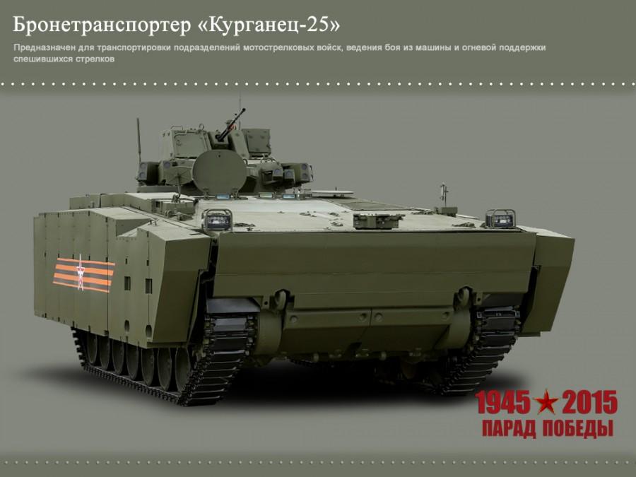http://www.u-f.ru/sites/default/files/3bc29515b56953d331fe14e4652d3275.jpg