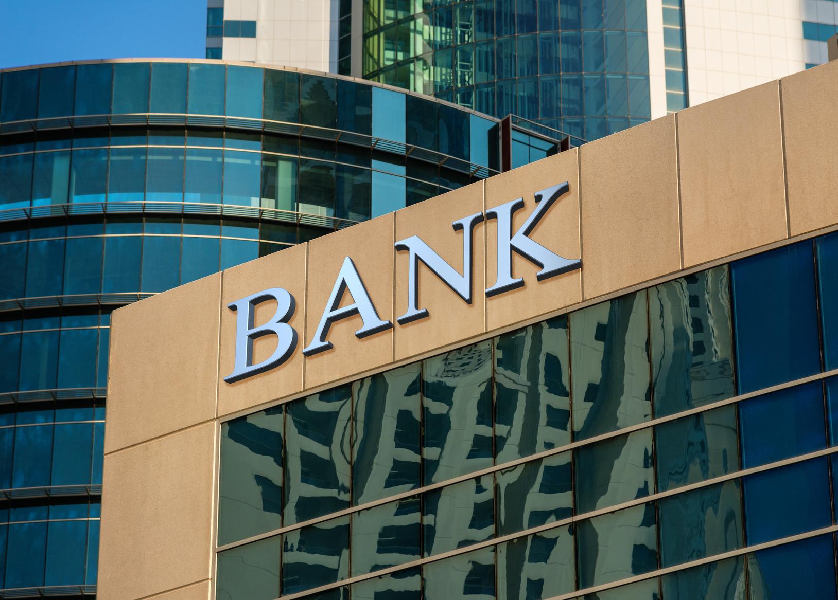 Банки уволят рекордное количество сотрудников