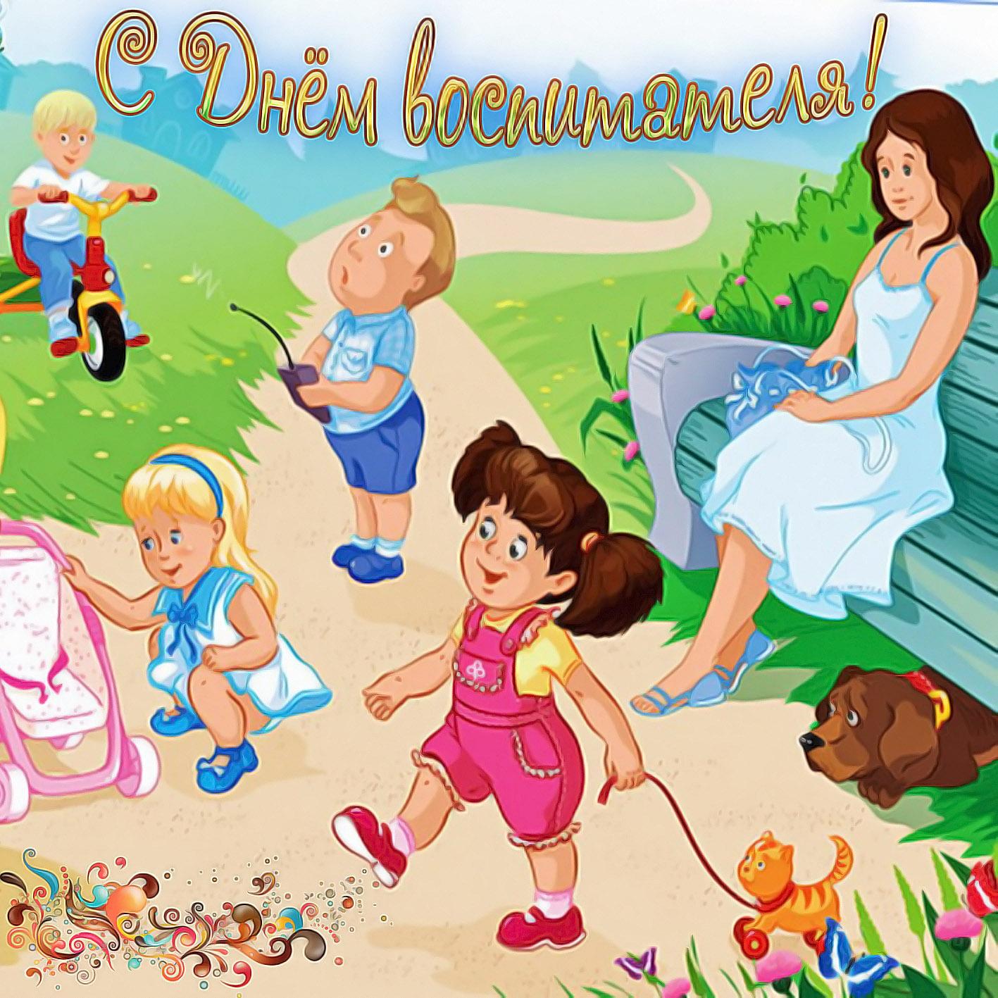 Открытки детский сад