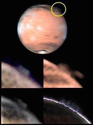 Таинственное облако над Марсом