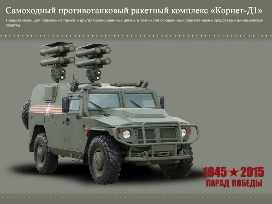 http://www.u-f.ru/sites/default/files/ac29cadceb015cc964d5fb59aee8b6db.jpg