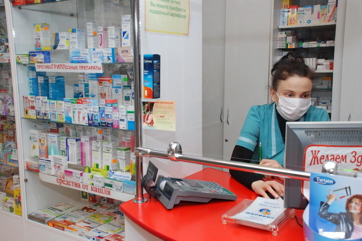 Аптеки наркомании наркологическая клиника метро нагорная