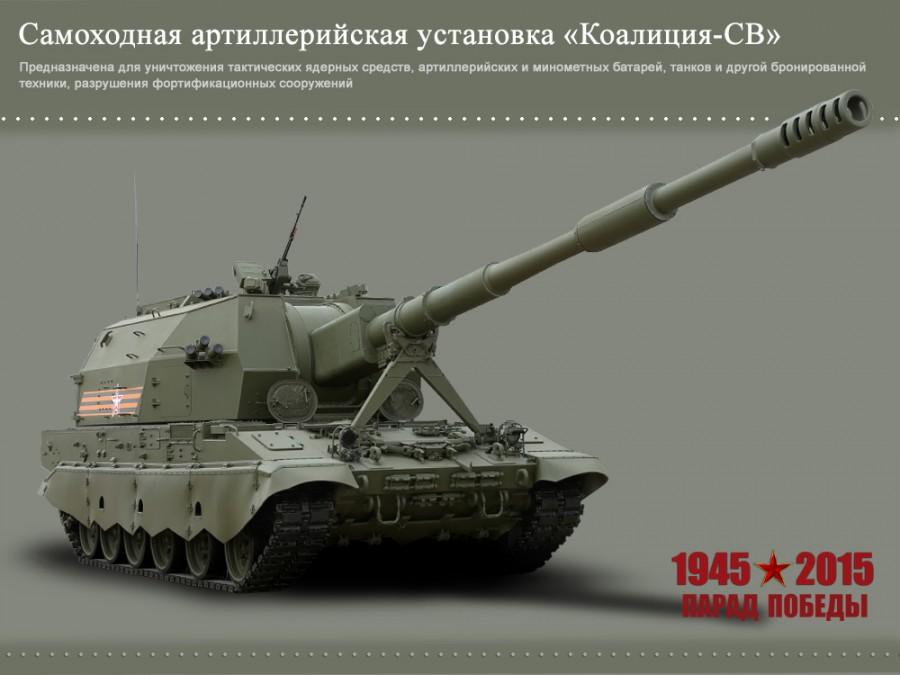 http://www.u-f.ru/sites/default/files/e5b0a839568680476081e1a71fd25958.jpg