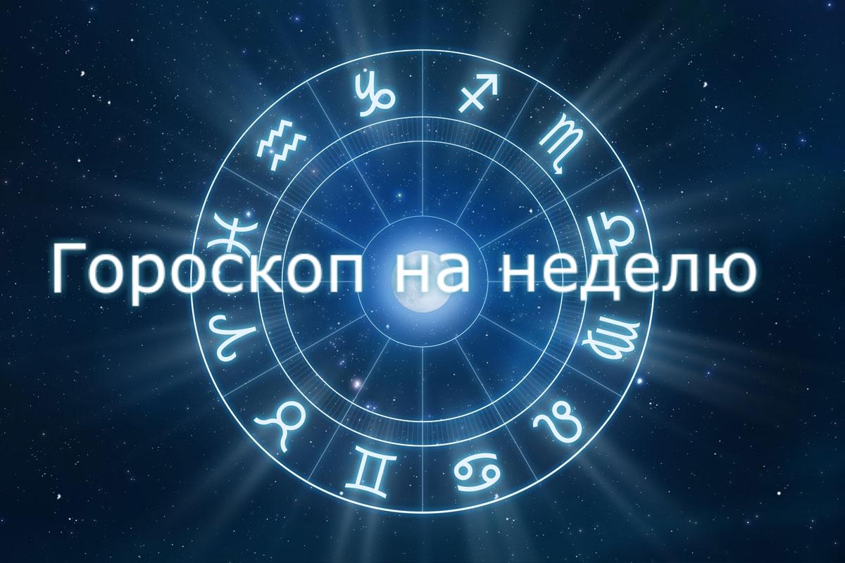 Читайте гороскоп на 2 мая для всех знаков зодиака дальше в материале.