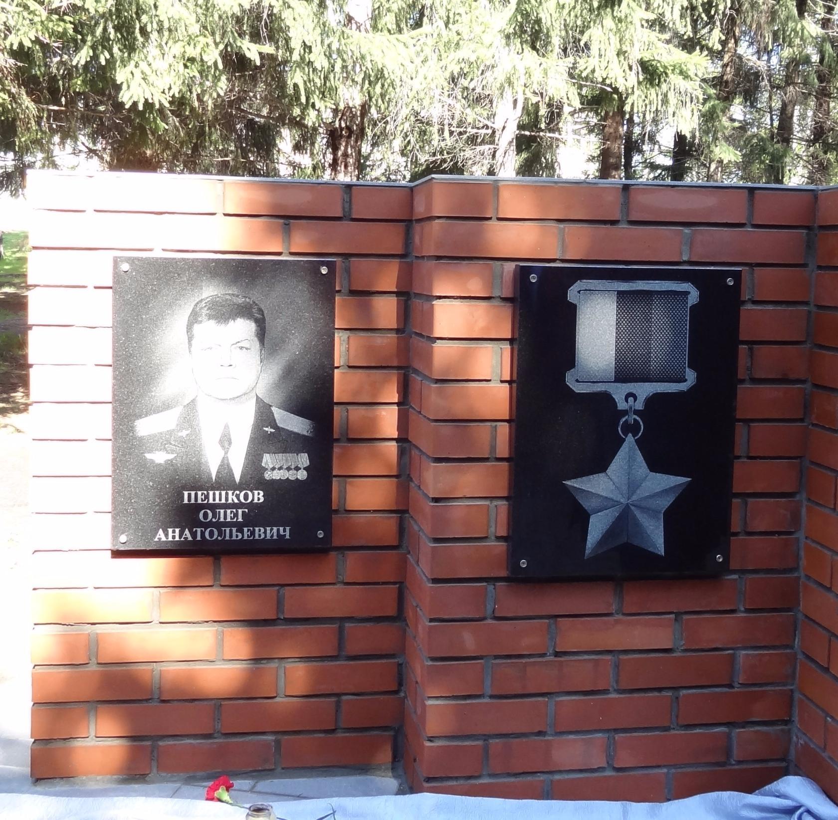 Герой России, трагический погиб в Сирии, освобождая сирийский народ от группировки ИГИЛ (запрещена деятельность на территории РФ)
