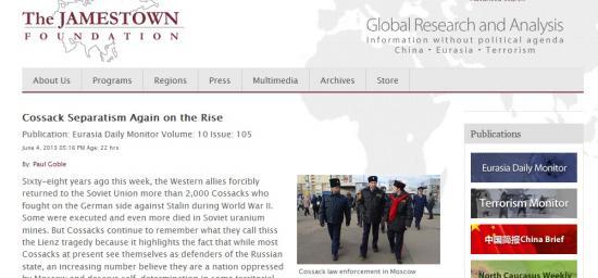 Российские власти не желают слышать нас то.... Amerikanskiy_politolog
