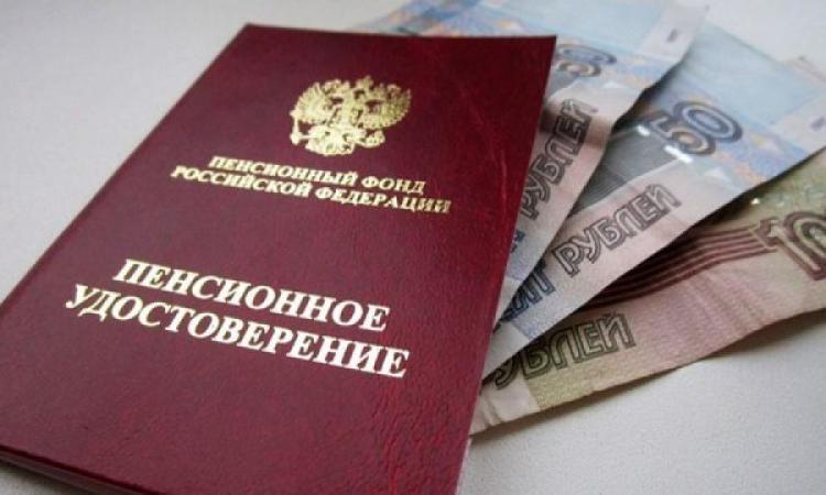 Минфин России предлагает повысить пенсионный возраст