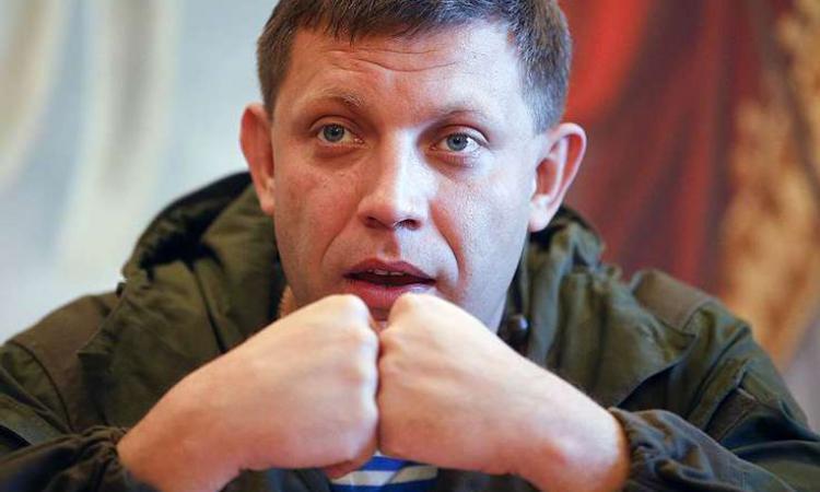 Строгое послание Захарченко