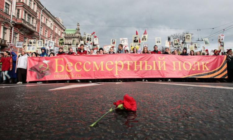В столице России шествие «Бессмертного полка» начнется уметро «Динамо»