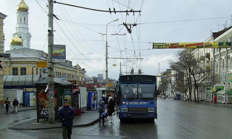 городской транспорт»
