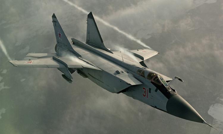 Патрульный самолет США перехвачен уберегов Камчатки