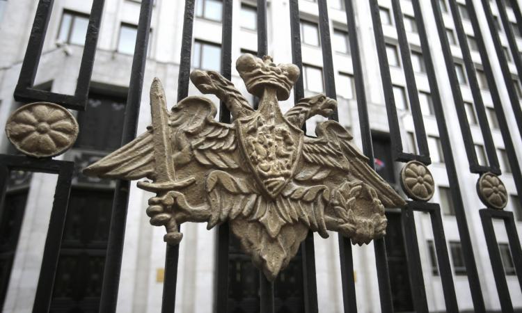 Минобороны объяснило инцидент сСу-27 приближением самолета США к русской границе