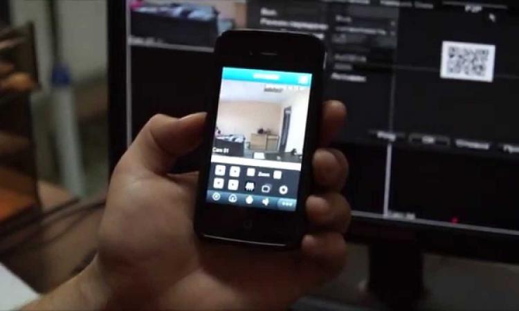 Москвичи смогут удаленно следить за своим жилищем с помощью смартфона