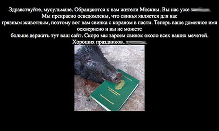Давно нашумевшая в рунете тема: как взломать сайт через google. . . Да.