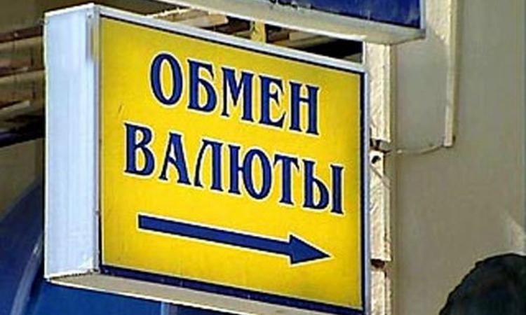 список банков тюмени кредит