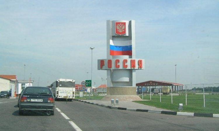 ФСБ Украина Россия