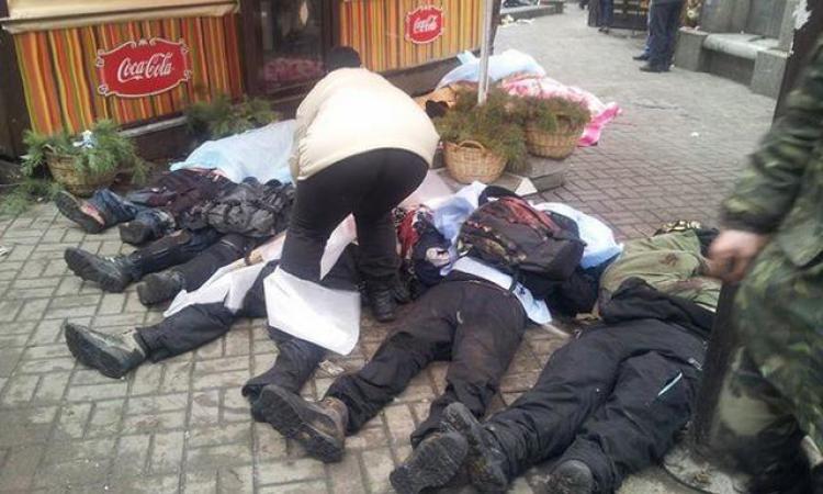 В Донецке возле супермаркета Metro убили пять человек