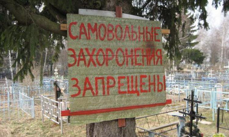 кладбища Ростова-на-Дону