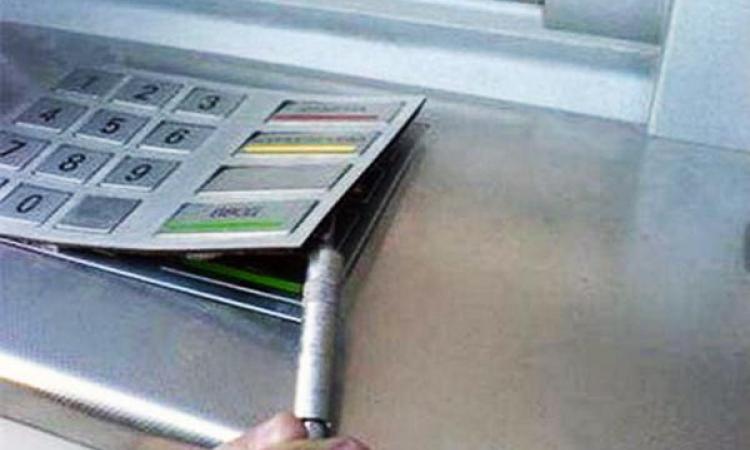 В. с банковских карт. Первые случаи скимминга - хищения денег с помощью ус