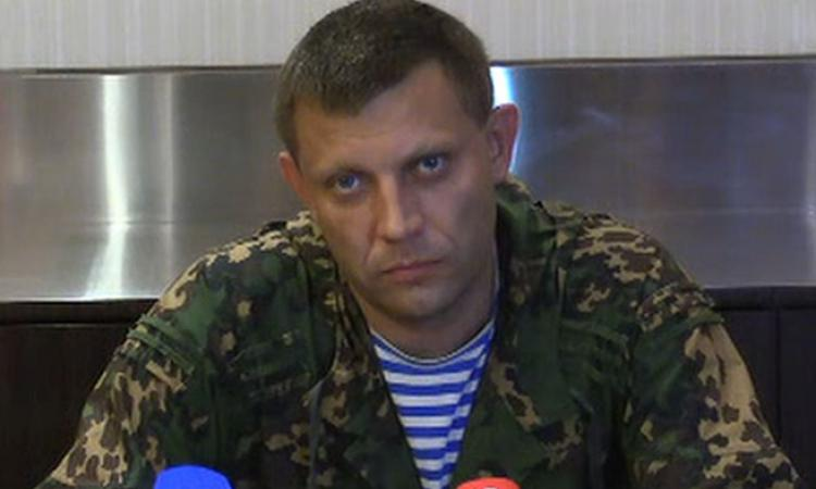 http://www.u-f.ru/sites/default/files/imagecache/750x450/news/7_sen_2014_-_1756/zaharchenko.jpg
