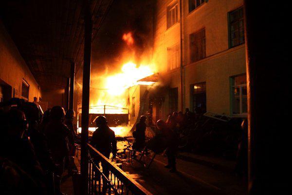 В Киеве горел офис компартии Украины