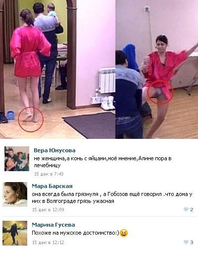 russkie-zhena-v-dranih-trusah-kolgotkah-zhen