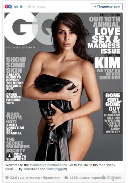 Ким Кардашьян предстала полностью обнаженной