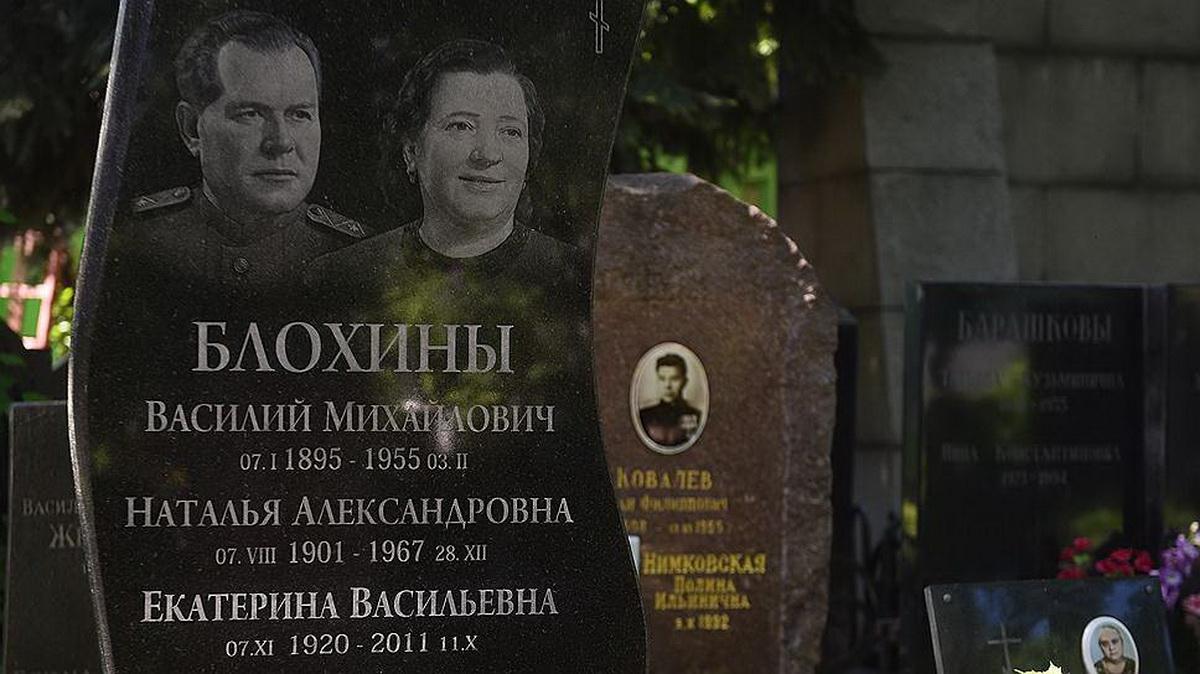 Могила Василия Блохина