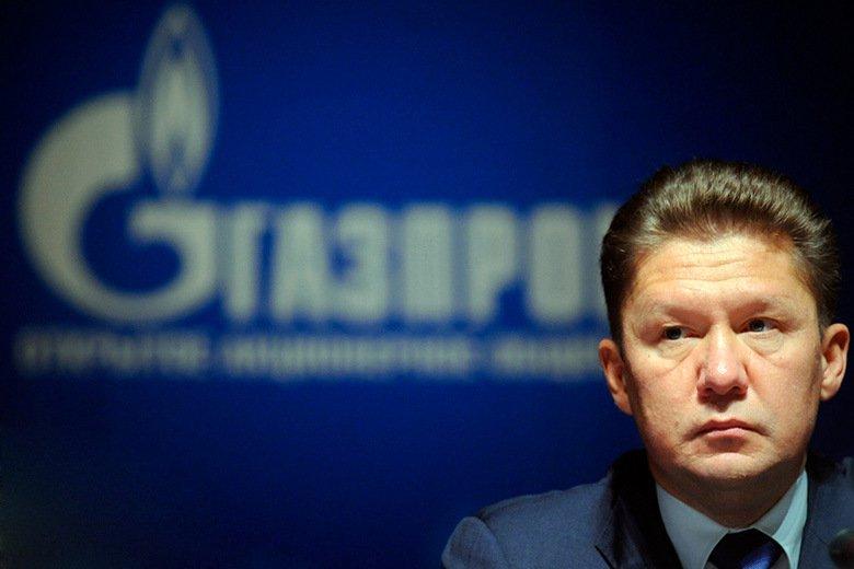 АМКУ оштрафовал русский «Газпром» на85 млрд грн