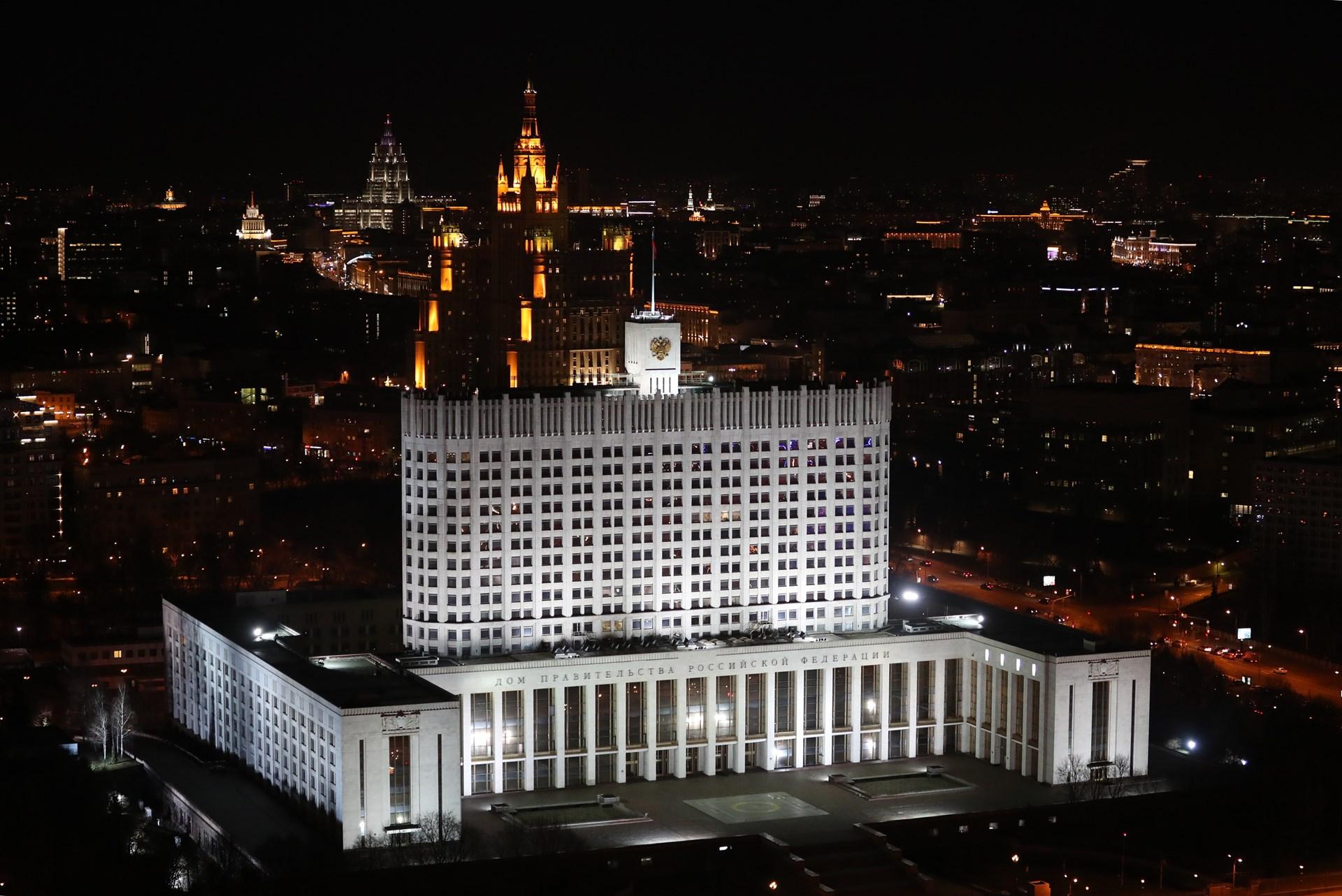 Картинки про правительство россии