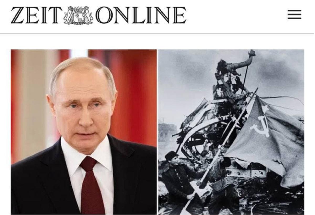 Статья Владимира Путина «Быть открытыми, несмотря на прошлое»