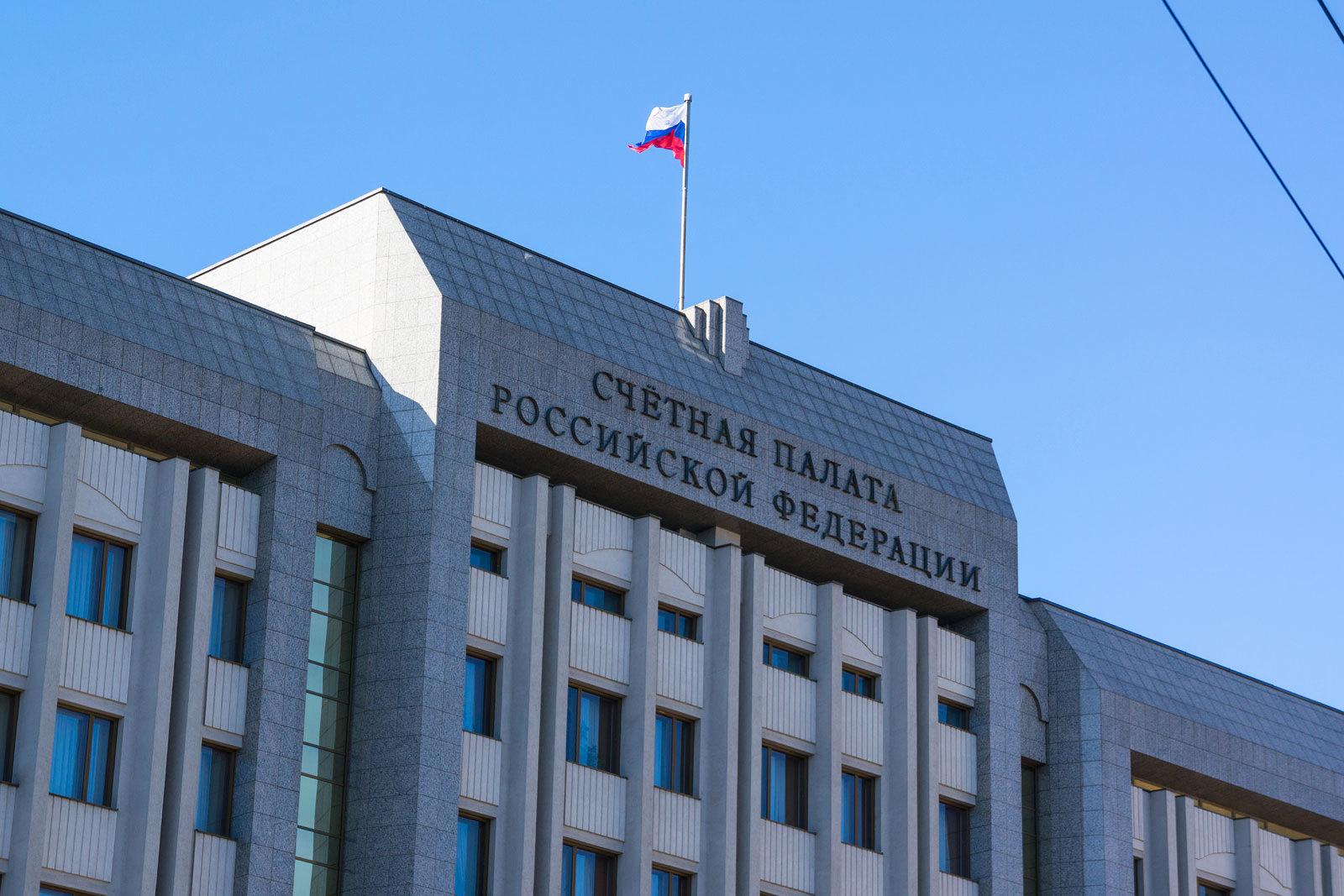 Счетная палата призвала к инвестированию средств ФНБ