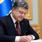 Украина передала Донбасс под контроль Евросоюза