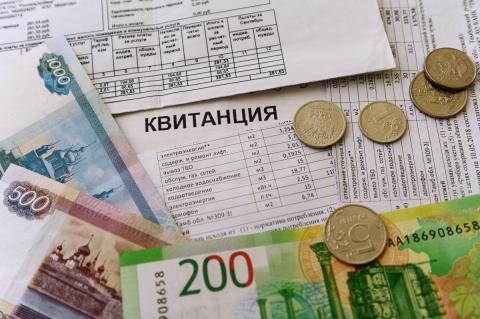 При каких условиях хозяин жилья вправе требовать скидку по счетам ЖКХ