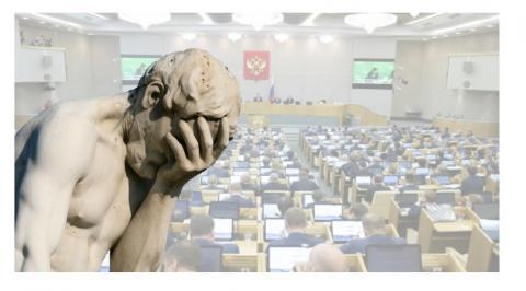 Цитаты великих: 9 самых скандальных фраз российских политиков, от которых хочется плакать