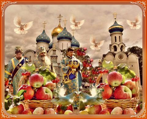 Яблочный Спас 2019 – красивые анимационные поздравления