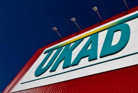 UKAD препятствует передаче WADA проб Фары