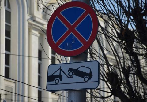 В центре Ростова на двух улицах запретят остановку транспорта