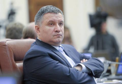 Аваков предупредил украинцев о голоде из-за коронавируса