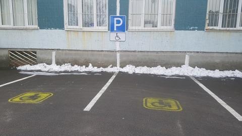 """Жители дома убрали знак """"Парковка для инвалидов"""" и доставили проблемы двум семьям"""