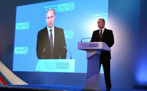 Бизнесмены не стали аплодировать Путину на форуме «Деловой России»