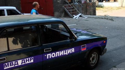 Центр Донецка подвергся бомбардировке с дронов