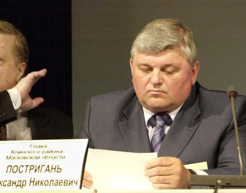 Судья 10 часов зачитывал опись имущества российского чиновника, уличенного в коррупции