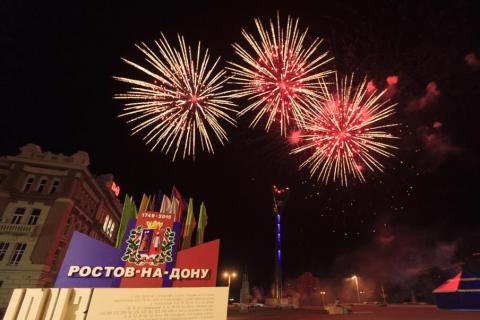 День города Ростова-на-Дону 2018: программа мероприятий