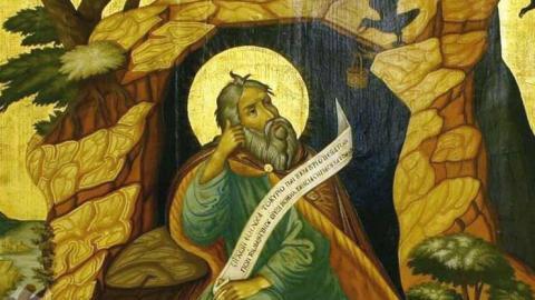 Праздник пророка Илии