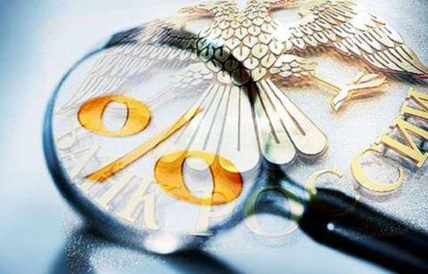ЦБ РФ снизил ключевую ставку до пятилетнего минимума