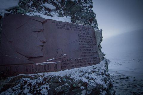 Новая причина гибели студентов на перевале Дятлова появилась в Сети